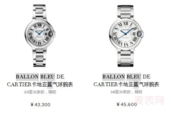 卡地亚手表回收多少钱 同款蓝气球价格悬殊竟然这么大