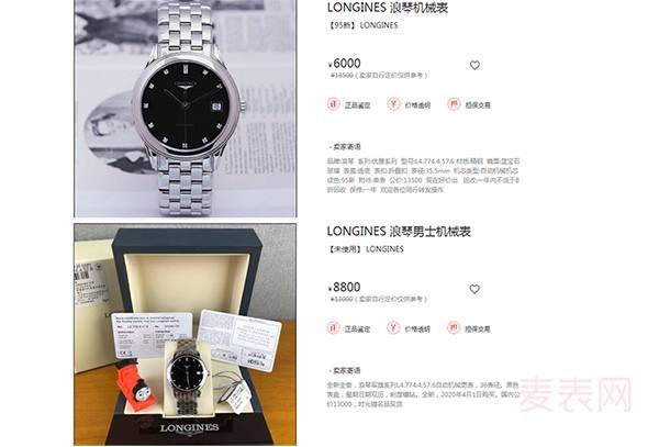全新手表回收担心卖不出多少钱,商家这样说你信吗?