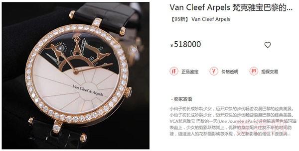 """学用""""断舍离""""知识让二手手表在回收中变卖出好价格"""