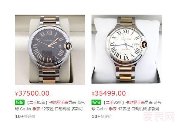 """科普贴! 二手卡地亚手表回收""""小窍门"""",轻松得高价"""