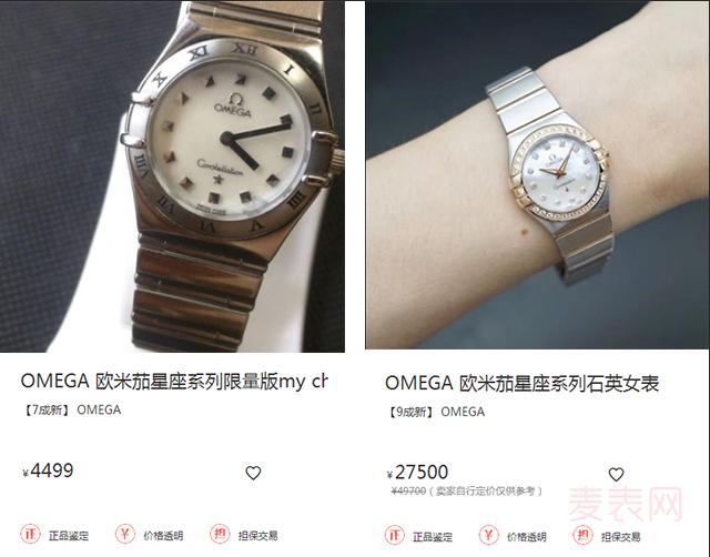 """回收二手手表价格""""跌新高""""问题都出在这了"""