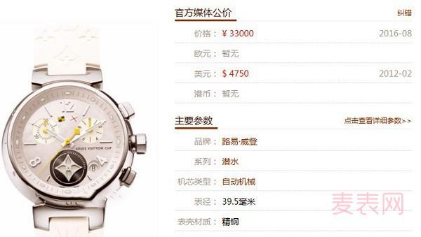 夏季戴表太热?这几款回收的二手手表能让你舒适一整夏