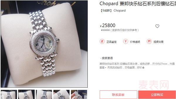 挑选二手回收的手表时侧重品牌还是侧重质量成色?