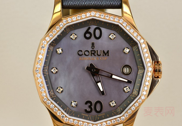 回收二手镶钻昆仑LEGEND 38系列女士手表价一般几折?