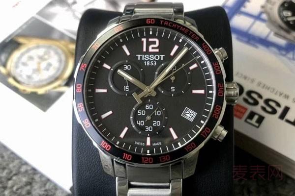 二手天梭手表回收价格如何?