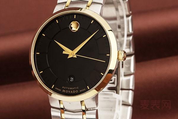 二手全新的摩凡陀手表回收多少钱
