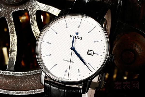 雷达二手表能卖多少钱 性价比如何