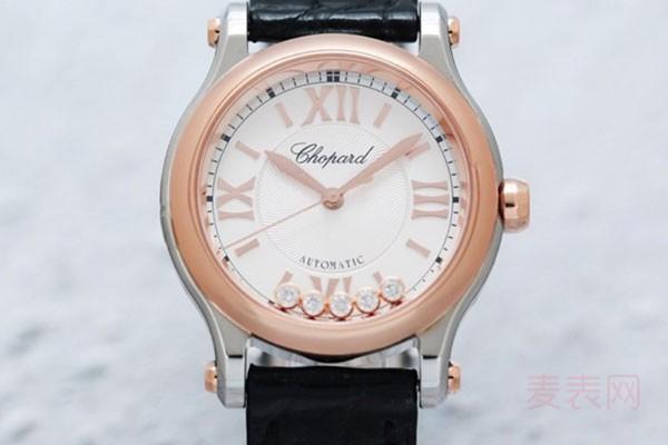 二手萧邦快乐钻系列手表回收保值吗?